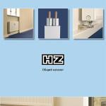hz_katalog_rus-1